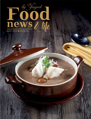 food-news-life-april-2019-หน้าปก-ookbee