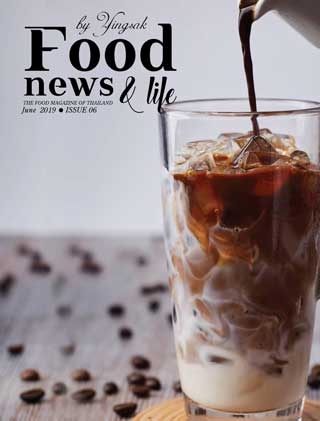 food-news-life-june-2019-หน้าปก-ookbee