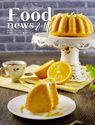 food-news-life-november-2019-หน้าปก-ookbee
