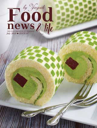 หน้าปก-food-news-life-free-july-2019-ookbee