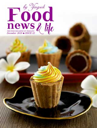 หน้าปก-food-news-life-free-december-2019-ookbee