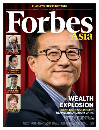 Forbes-Asia-หน้าปก-ookbee