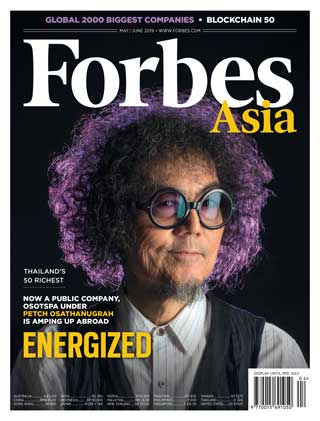 forbes-asia-may-june-2019-หน้าปก-ookbee
