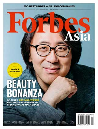 หน้าปก-forbes-asia-july-august-2019-ookbee