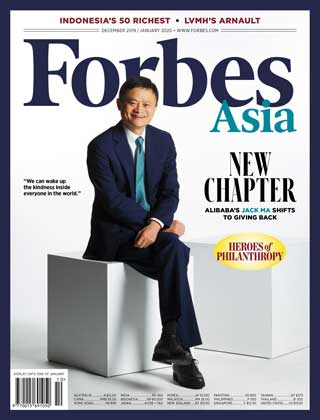 forbes-asia-december-2019-january-2020-หน้าปก-ookbee