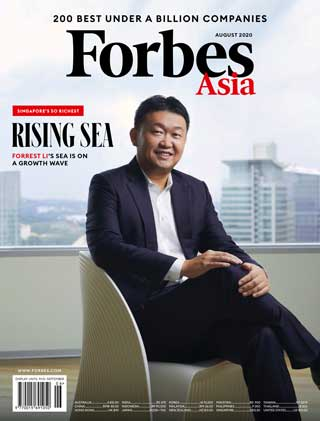 forbes-asia-august-2020-หน้าปก-ookbee