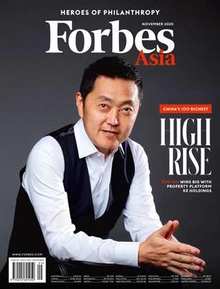 หน้าปก-forbes-asia-november-2020-ookbee
