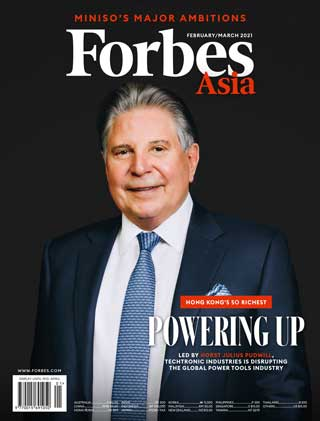 forbes-asia-february-march-2021-หน้าปก-ookbee