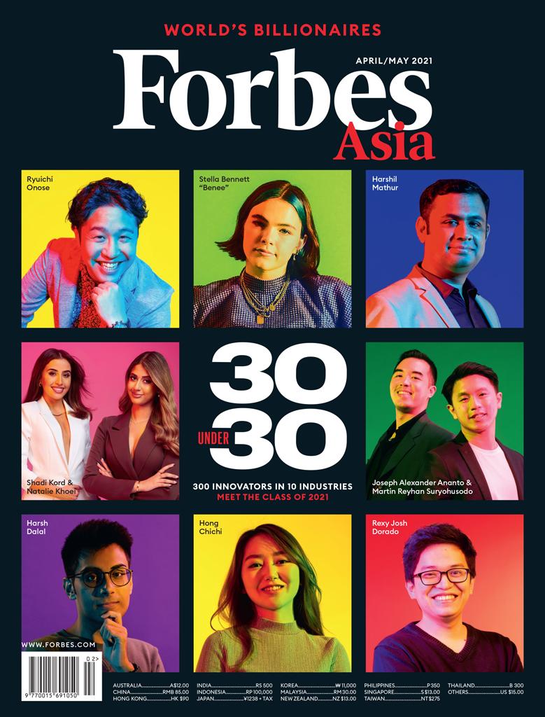หน้าปก-forbes-asia-april-may-2021-ookbee