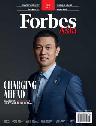 forbes-asia-june-2021-หน้าปก-ookbee