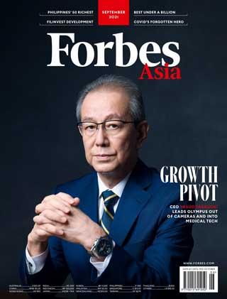 หน้าปก-forbes-asia-september-2021-ookbee