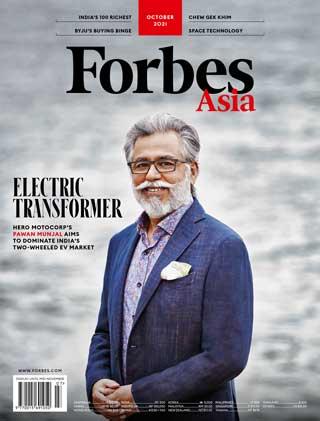 หน้าปก-forbes-asia-october-2021-ookbee