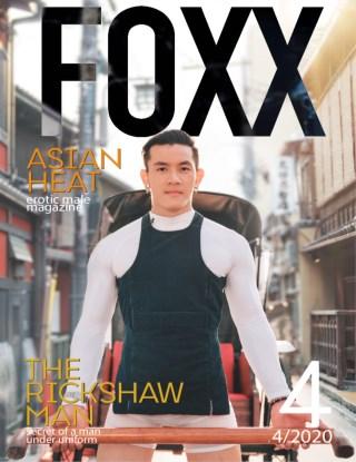 หน้าปก-foxx-vol-4-ookbee