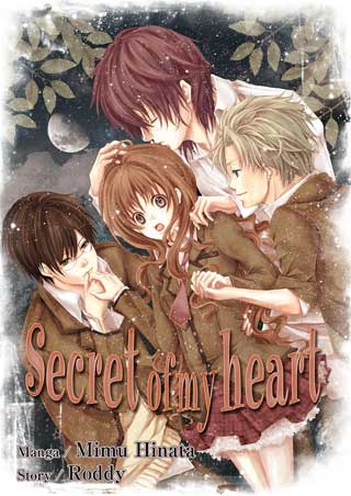 หน้าปก-secret-of-my-heart-ookbee