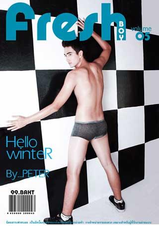 fresh-boy-fresh-boy-issue-005-หน้าปก-ookbee