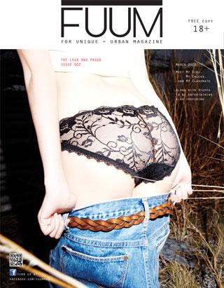 หน้าปก-fuum-march-2013-ookbee