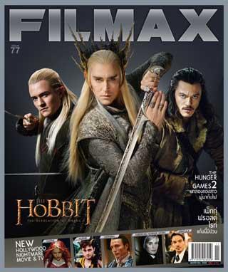 filmax-november-2013-หน้าปก-ookbee