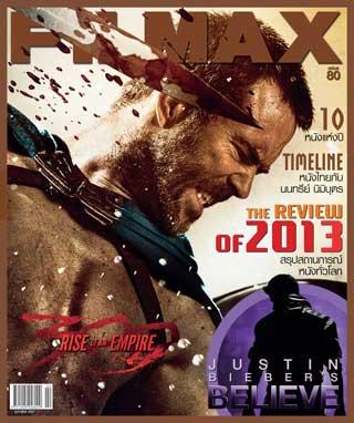 filmax-february-2014-หน้าปก-ookbee