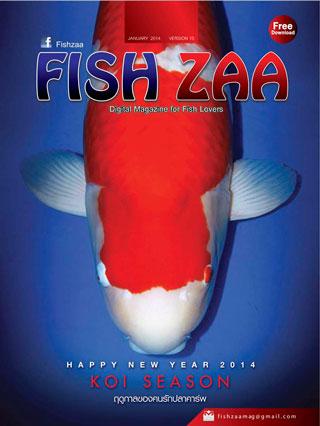 FishZaa-หน้าปก-ookbee