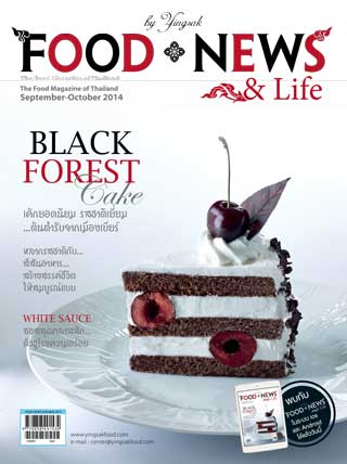 หน้าปก-september-october-2014-ookbee