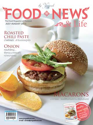 food-news-july-august-2015-หน้าปก-ookbee