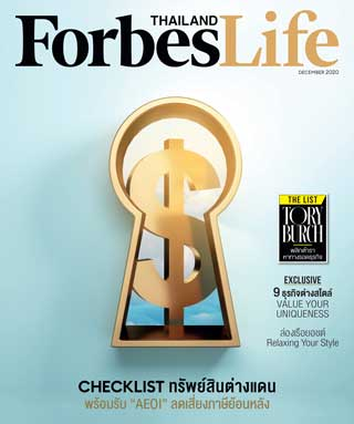 Forbes-หน้าปก-ookbee