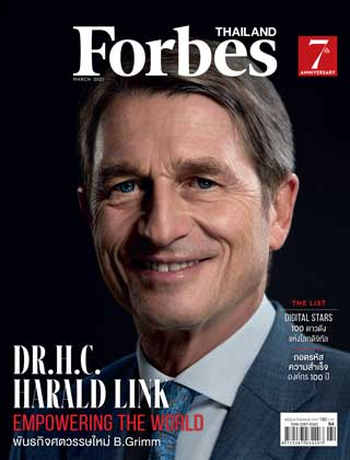 หน้าปก-forbes-march-2021-ookbee