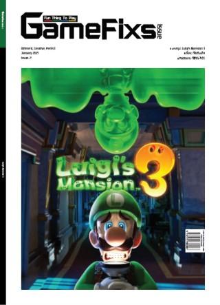 หน้าปก-บทสรุปเกม-luigis-mansion-3-gamefixs-ookbee
