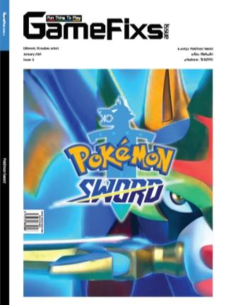หน้าปก-บทสรุปเกม-pokmon-sword-gamefixs-ookbee