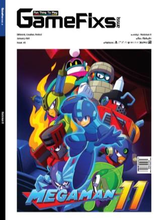 หน้าปก-บทสรุปเกม-rockman-11-gamefixs-ookbee