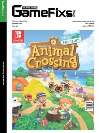 หน้าปก-บทสรุปเกม-animal-crossing-new-horizons-gamefixs-ookbee