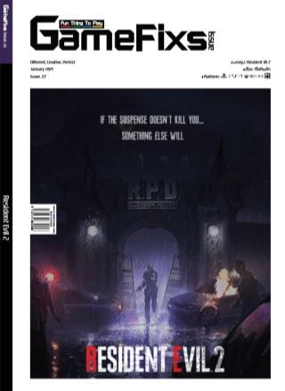หน้าปก-บทสรุปเกม-resident-evil-2-gamefixs-ookbee