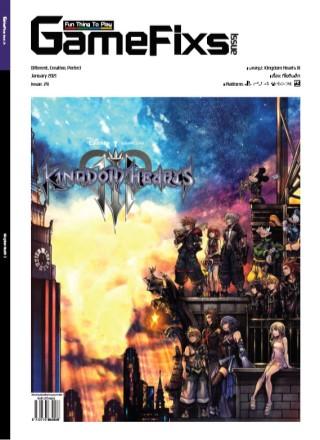 หน้าปก-บทสรุปเกม-kingdom-hearts-3-gamefixs-ookbee