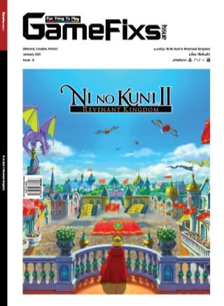 หน้าปก-บทสรุปเกม-ni-no-kuni-2-revenant-kingdom-gamefixs-ookbee