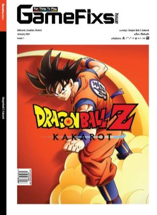หน้าปก-บทสรุปเกม-dragonball-z-kakarot-gamefixs-ookbee