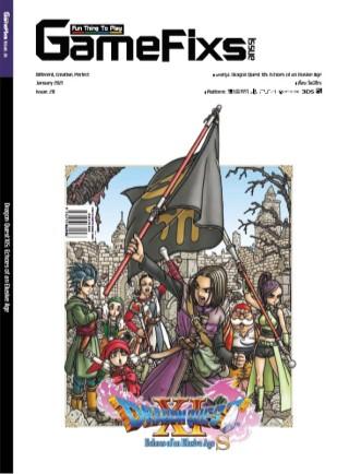 หน้าปก-บทสรุปเกม-dragon-quest-xi-s-echoes-of-an-elusive-age-gamefixs-ookbee