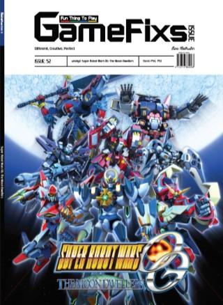 หน้าปก-หนังสือบทสรุปเกม-super-robot-wars-og-the-moon-dwellers-gamefixs-ookbee