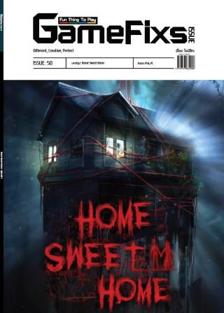 หนังสือบทสรุปเกม-home-sweet-home-รวมภาค-1-และ-2-gamefixs-หน้าปก-ookbee
