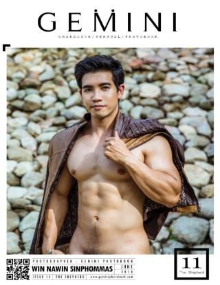 หน้าปก-gemini-photobook-june-2018-issue-11-ookbee