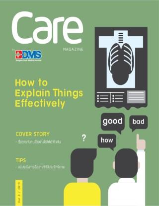 หน้าปก-care-vol3-ookbee
