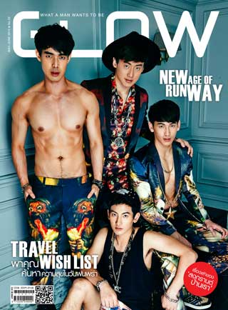 หน้าปก-glow-may-june-2015-ookbee