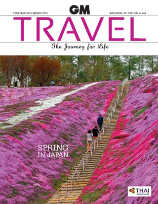 หน้าปก-gm-travel-march-2015-ookbee