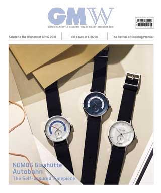 GM-Watch-หน้าปก-ookbee