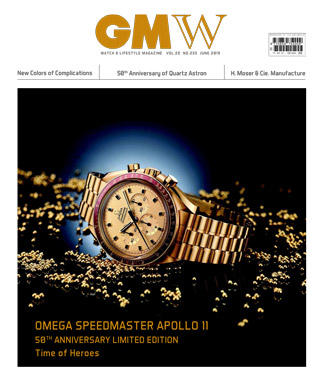 หน้าปก-gm-watch-june-2019-ookbee