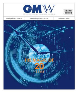 gm-watch-january-2020-หน้าปก-ookbee