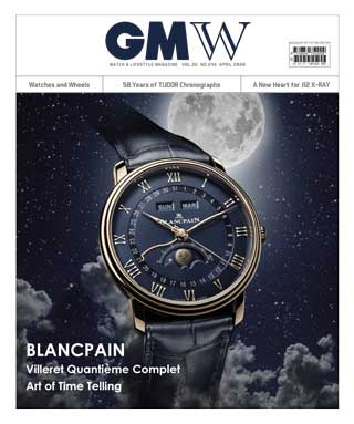 หน้าปก-gm-watch-april-2020-ookbee