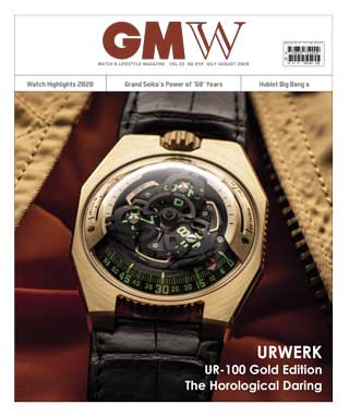 gm-watch-july-august-2020-หน้าปก-ookbee