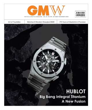gm-watch-october-november-2020-หน้าปก-ookbee