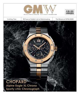 หน้าปก-gm-watch-december-2020-ookbee