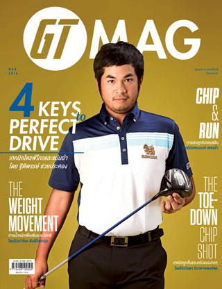 golftips-thailand-march-2016-หน้าปก-ookbee